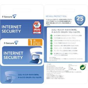 F-Secure エフセキュア インターネットセキュリティ 2014 1PC 3年版