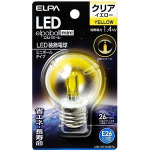 エルパ LDG1CY-G-G274(クリアイエロー) LED装飾電球 ミニボール球形 E26 G50 黄色