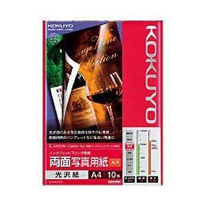 コクヨ KJ-G23A4-10 A4 10枚 光沢紙 両面写真用紙