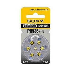 ソニー PR536-6D 補聴器用 空気亜鉛電池 6個パック