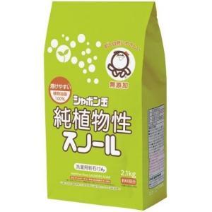 シャボン玉石けん 無添加 純植物性スノール 2.1kg