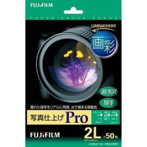 富士フイルム WP2L50PRO 画彩 写真仕上げ Pro 2L 50枚入|tokka