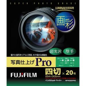 富士フイルム WP4G20PRO 画彩 写真仕...の関連商品3