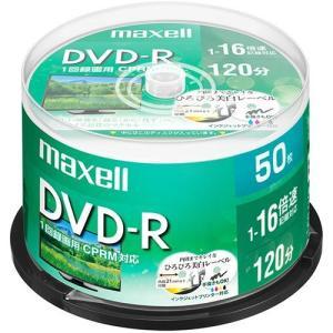 マクセル DRD120WPE.50SP 録画・録...の商品画像