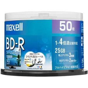 マクセル BRV25WPE.50SP 録画・録音用 BD-R 25GB 一回(追記) 録画 プリンタブル 4倍速 50枚|tokka