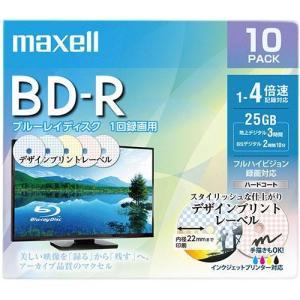マクセル BRV25PME.10S 録画・録音用...の商品画像