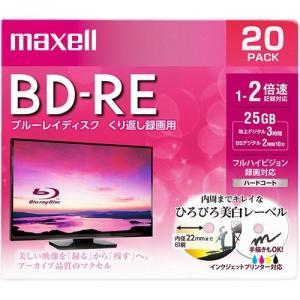 マクセル BEV25WPE.20S 録画・録音用 BD-RE 25GB 繰り返し録画 プリンタブル 2倍速 20枚 tokka