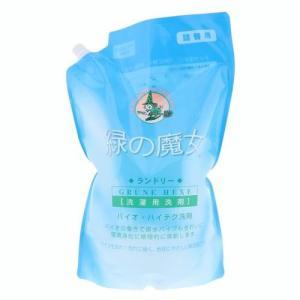 ミマスクリーンケア 緑の魔女 ランドリー 液体洗濯洗剤 2L 詰替パウチキャップ付|tokka