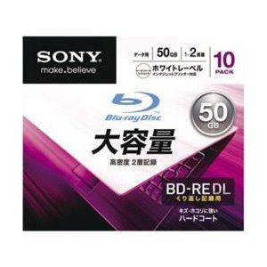 ソニー 10BNE2DCPS2 データ用 BD-RE DL 50GB 繰り返し記録 プリンタブル 2倍速 10枚