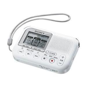 ソニー ICD-LX31 メモリーカードレコーダー|tokka