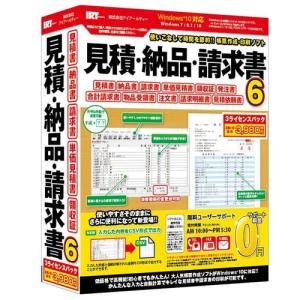 アイアールティー IRTB0498(通常版) 見積・納品・請求書6 3ライセンスパック|tokka