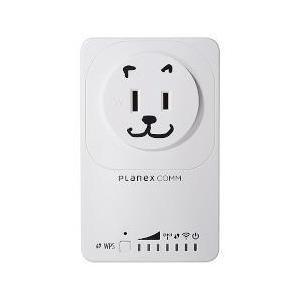 PLANEX MZK-EX300NP 忠継大王 無線LAN中継機 11n/g/b対応 tokka