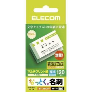 エレコム MT-JMC1IV なっとく名刺(ア...の関連商品5