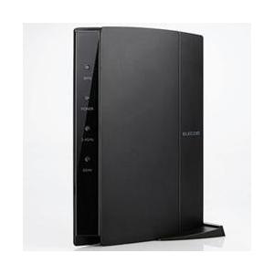 ■スマホでもパソコンでも「かんたんセットアップ2」■高感度内蔵アンテナ(2×2)搭載■電波がつながる...