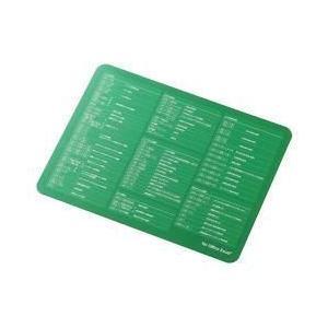 ■Excel使用時に便利なショートカットキー 64種をプリントしています■表面に特殊加工を施し、さら...