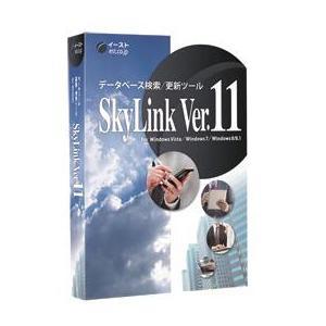 イースト SkyLink Ver.11 マスターパッケージ tokka