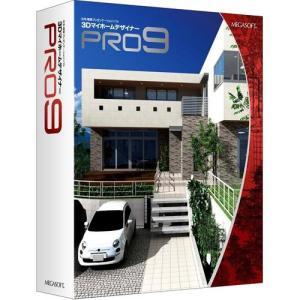 メガソフト 3DマイホームデザイナーPRO9|tokka