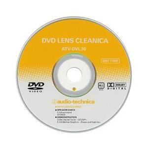 オーディオテクニカ ATV-DVL30 乾式DVDレンズクリニカ|tokka