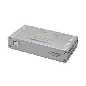 オーディオテクニカ AT-HDSL1 デジタルオーディオコンバーター|tokka