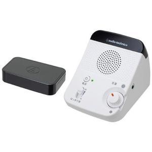 オーディオテクニカ AT-SP350TV SOUND ASSIST(サウンドアシスト) 赤外線コードレススピーカーシステ|tokka