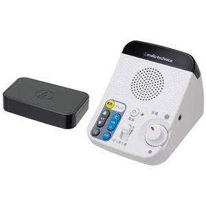 オーディオテクニカ AT-SP450TV SOUND ASSIST(サウンドアシスト) 赤外線コードレススピーカーシステ|tokka