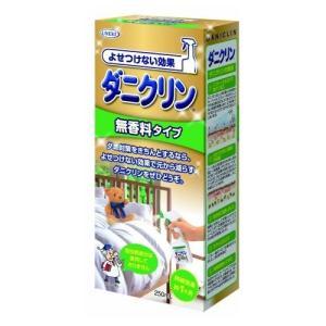 UYEKI ダニクリン無香料タイプ 250ml