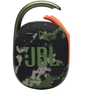 JBL JBL CLIP 4(スクワッド) 防水ポータブルBluetoothスピーカー|tokka