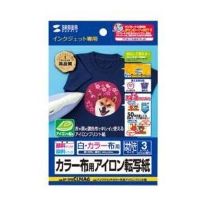 サンワサプライ JP-TPRCLNA6 アイロンプリント紙 カラー布用 はがきサイズ 3枚|tokka