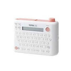 キングジム LR5(ピンク) ラベルライター テプラLite|tokka