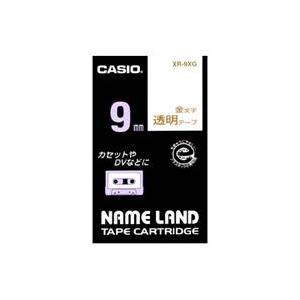 CASIO XR-9XG ネームランド用 透明テープ 金文字 9mm