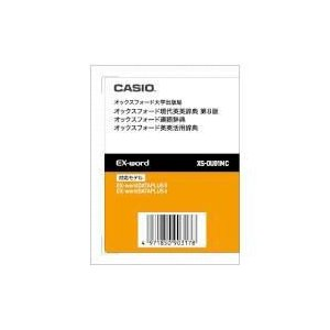 CASIO XS-OU01MC 電子辞書 追加コンテンツ|tokka