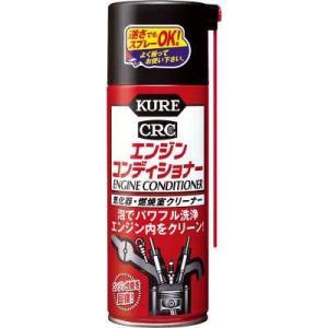 KURE 10135 エンジンコンディショナー|tokka