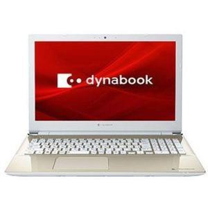 dynabook P1X6RPEG(サテンゴールド) dynabook X6 15.6型 Core i5/8GB/256GB/Office|tokka