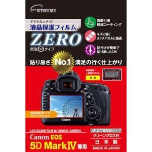 エツミ E-7350 Canon EOS5D Mark4専用 液晶保護フィルム