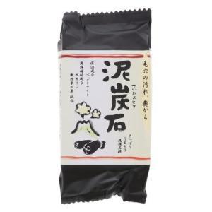 ペリカン石鹸 泥炭石 100g|tokka