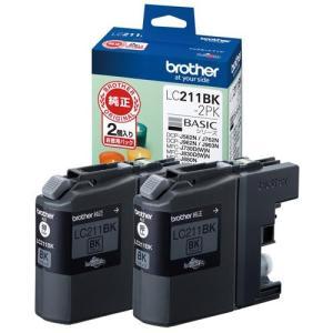 ブラザー LC211BK-2PK 純正 インクカートリッジ ブラック 2個パック|tokka