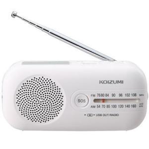 コイズミ SAD-8702/W ダイナモラジオ|tokka
