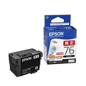 エプソン ICBK76 純正 インクカートリッジ ブラック 増量タイプ|tokka