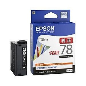 エプソン ICBK78 純正 インクカートリッジ ブラック 増量タイプ|tokka