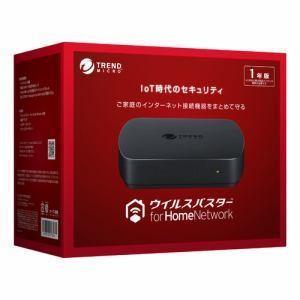 トレンドマイクロ ウイルスバスター for Home Network 1年版|tokka