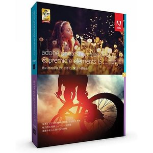 Adobe Photoshop Elements& Premiere Elements 15 日本語 通常版 Win&Mac
