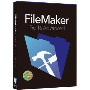ファイルメーカー FileMaker Pro 16 Advanced Single User License Win&Mac tokka