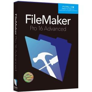 ファイルメーカー FileMaker Pro 16 Advanced Single User License Upgrade Win&Mac tokka