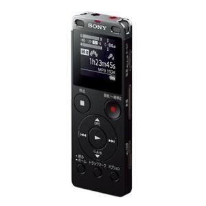 【長期保証付】ソニー ICD-UX560F-B(ブラック) ステレオICレコーダー 4GB|tokka