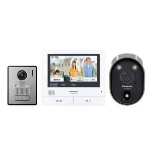 【長期保証付】パナソニック VL-SVH705KLC 外でもドアホン テレビドアホン ワイヤレスカメラ付