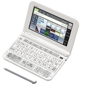 【長期保証付】CASIO XD-Z9800WE(ホワイト) EX-word(エクスワード) 英語モデル tokka