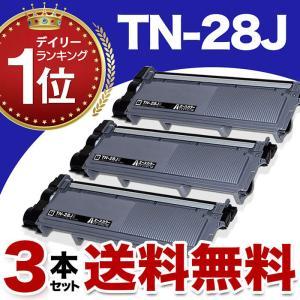 TN-28J TN28J ブラザー 互換トナーカートリッジ JUSTIO MFC-L2740DW M...