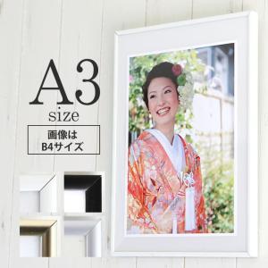 A3サイズ 297×420mm 額縁 ポスターフレーム パネル  厚みのあるシンプルフレーム 入れ替え簡単なローレットコインビス仕様  ポスター入れ ポスター入れ|toko-m