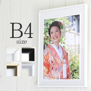 B4サイズ 257×364mm 額縁 ポスターフレーム パネル  厚みのあるシンプルフレーム 入れ替え簡単なローレットコインビス仕様  ポスター入れ ポスター入れ|toko-m