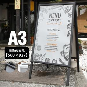 A型看板 A看板 A3サイズ ブラック 黒 シルバー 銀 店舗用看板 屋内専用 立て看板 スタンド看板 入れ替え簡単 両面 飲食店 美容院 案内 カフェ|toko-m